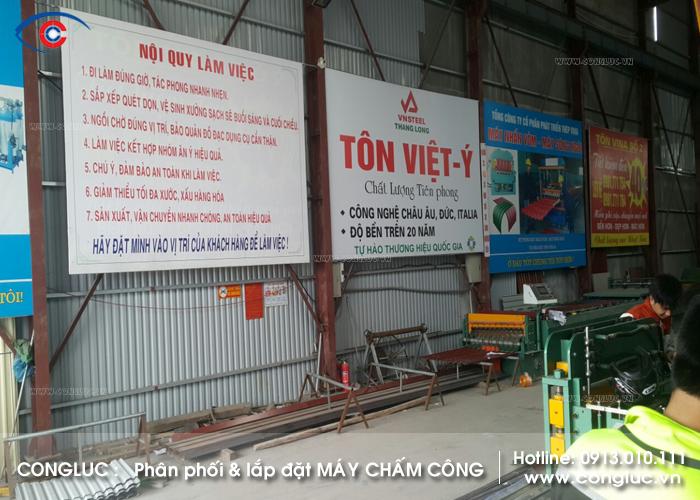 Lắp đặt máy chấm công xưởng tôn Vina ở Vĩnh Bảo