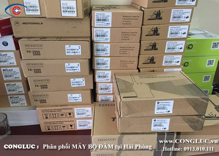 phân phối máy bộ đàm tại KCN Vsip hải phòng